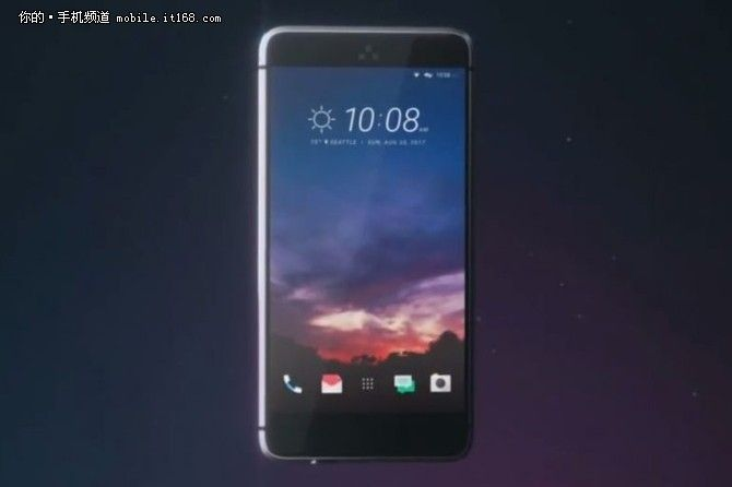 HTC 11 получит Snapdragon 835, 6/256 Гб памяти и защиту корпуса IP68 – фото 3