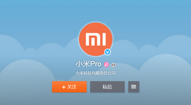 Xiaomi Mi Note 2 может именоваться как Mi Pro – фото 1