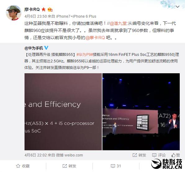 Huawei готовится к массовому производству чипа Kirin 960 – фото 2