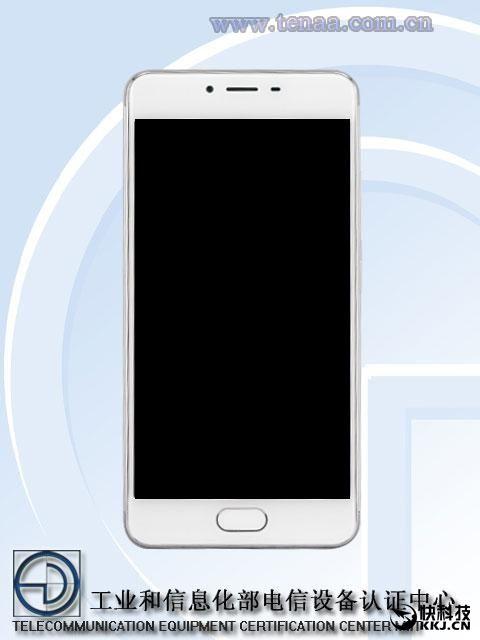 Meizu M3 mini в металлическом корпусе получит сканер отпечатков пальцев, но цена возрастет до $121 за стандартную версию – фото 1