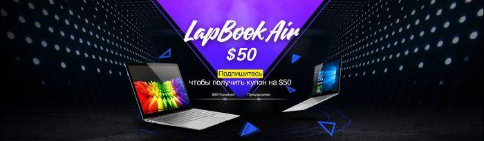 Предзаказ на Chuwi LapBook Air начался со скидки в $50 – фото 1