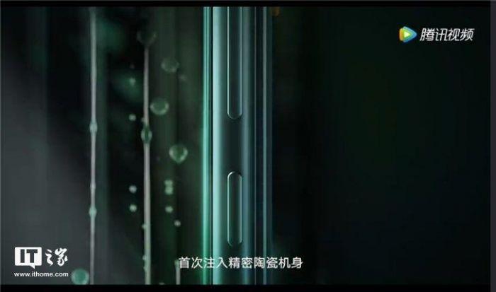 MiMIX 2S Emerald Green официально запущен