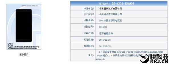 Xiaomi Redmi 3: чип Helio P10 и другие подробности конфигурации – фото 1
