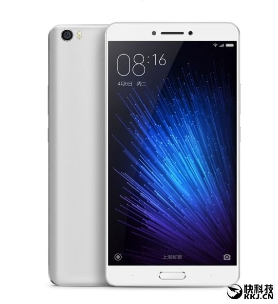 Фаблет Xiaomi Max будет выпускаться с 2 Гб и 3 Гб оперативной памяти – фото 1