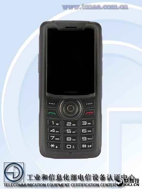 Huawei оформила сертификат на два телефона начального уровня – фото 1