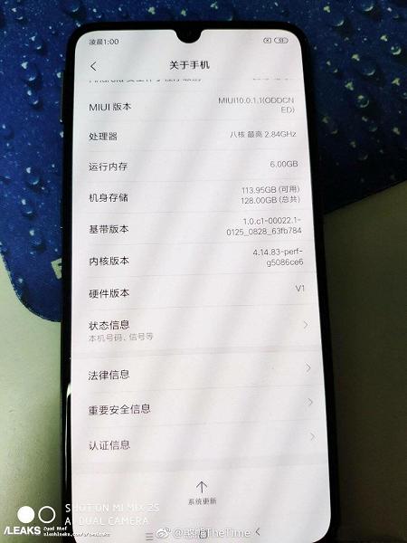 Официальное изображение Xiaomi Mi 9 и «живые» фото от инсайдеров – фото 5