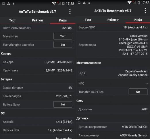 blackview-alife-s1-obzor-antutu-2