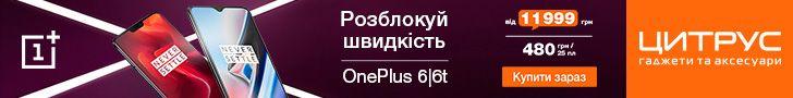 oneplus-top