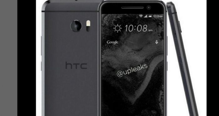 HTC 10 Mini с 4,7-дюймовым экраном и процессором Snapdragon 823 выйдет в сентябре – фото 1