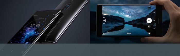 Sony против увлеченности безрамочностью и разработка лаунчера Xperia Home прекращена – фото 2