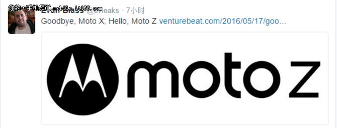 Новые флагманы Motorola получат название Moto Z Style и Moto Z Play – фото 1