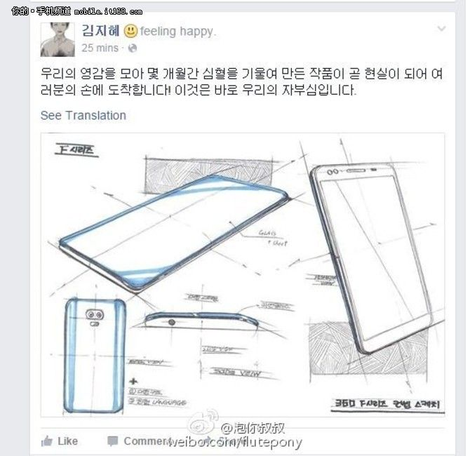 Qiku F4 получит дизайн в стиле Xiaomi Mi5 и 4 встроенные камеры – фото 2