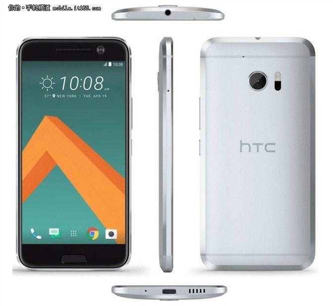 HTC 10: информация о поддерживаемых частотах одной из версий и предполагаемые цены – фото 3