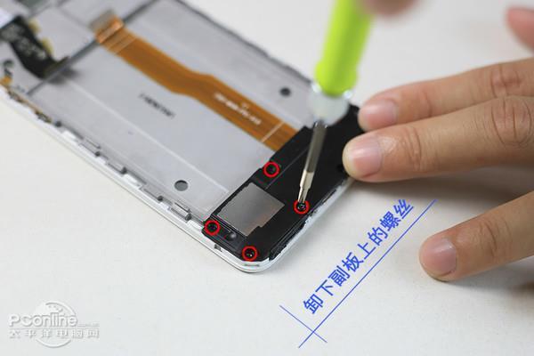 Загляните внутрь Meizu M5s – фото 13