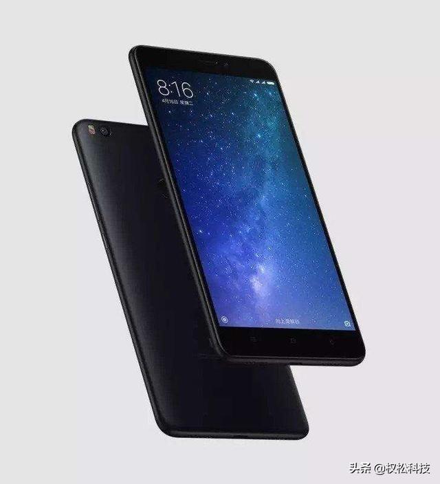 Xiaomi Mi Max 4: сроки выхода и цена – фото 2