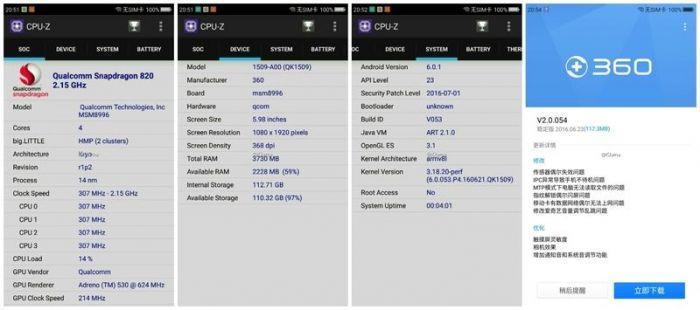 360 (Qiku) Q5 и Q5 Plus с Snapdragon 820 и двумя тыльными камерами представят в августе – фото 2