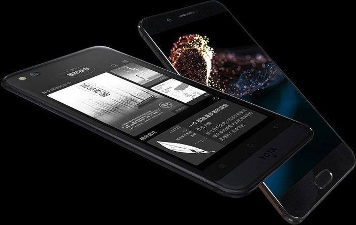 YotaPhone 3 (Yota 3) на официальных пресс-рендерах – фото 1