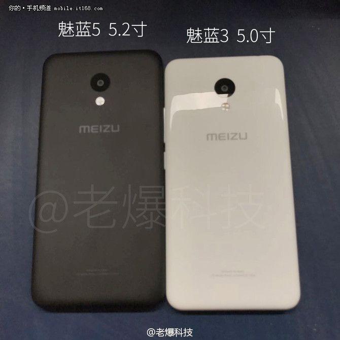 Meizu M5 (Blue Charm 5) получит аккумулятор на 3070 мАч и 3 конфигурации памяти – фото 3