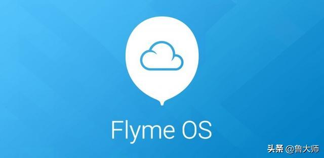 Meizu может анонсировать Flyme 8 уже в этом месяце – фото 1