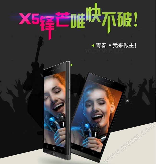 changhong-x5-1