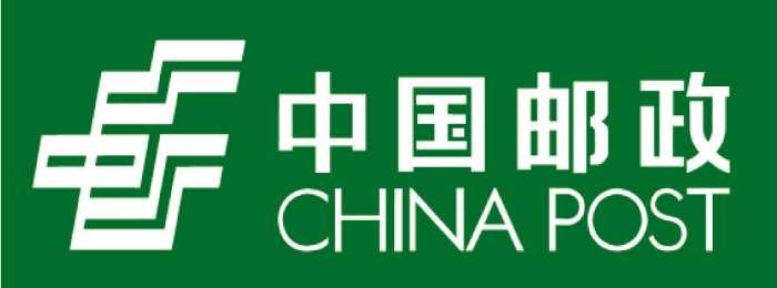 china-post-1