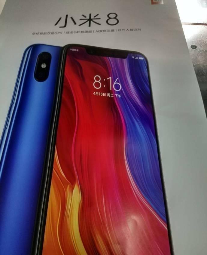 Xiaomi не рассталась с идеей выйти на рынок США и промо-плакат Xiaomi Mi 8 – фото 2
