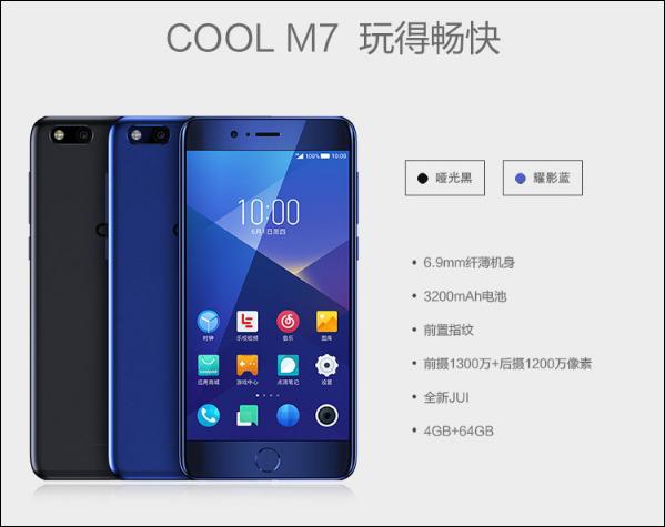 Coolpad Cool M7: тонкий смартфон с Snapdragon 625 для всех, у кого дизайн iPhone 7 Plus находит отклик в сердцах – фото 1