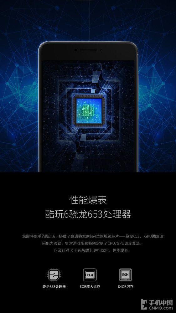 Coolpad Cool Play 6: игровой смартфон с Snapdragon 653, 6 Гб ОЗУ и аккумулятором на 4060 мАч – фото 4