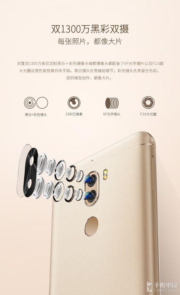 Coolpad Cool Play 6: игровой смартфон с Snapdragon 653, 6 Гб ОЗУ и аккумулятором на 4060 мАч – фото 2