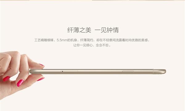 Coolpad Ivvi i Plus – с 5,5 мм металлическим корпусом и приличным ценником – фото 2
