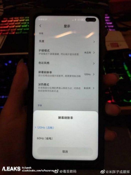 Фото и характеристики Redmi K30: чип Snapdragon все же будет – фото 2