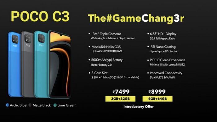 Анонс Poco C3: емкая батарейка, тройная камера и несколько отличий от Redmi 9C – фото 3