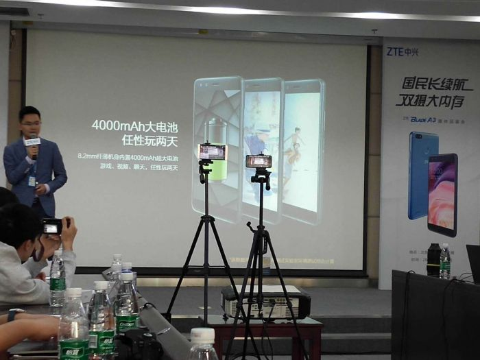 Анонс ZTE Blade A3: двойная фронтальная камера и функция распознавания лица – фото 2