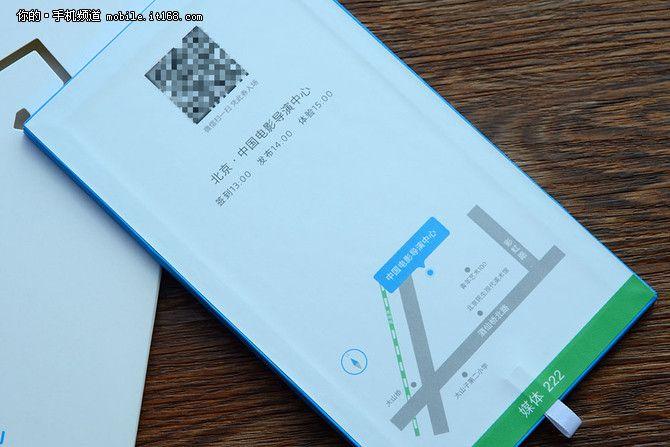 Meizu Metal 2 или M3 (M3 mini в корпусе из металла) могут быть представлены 13 июня на конференции в Пекине – фото 4