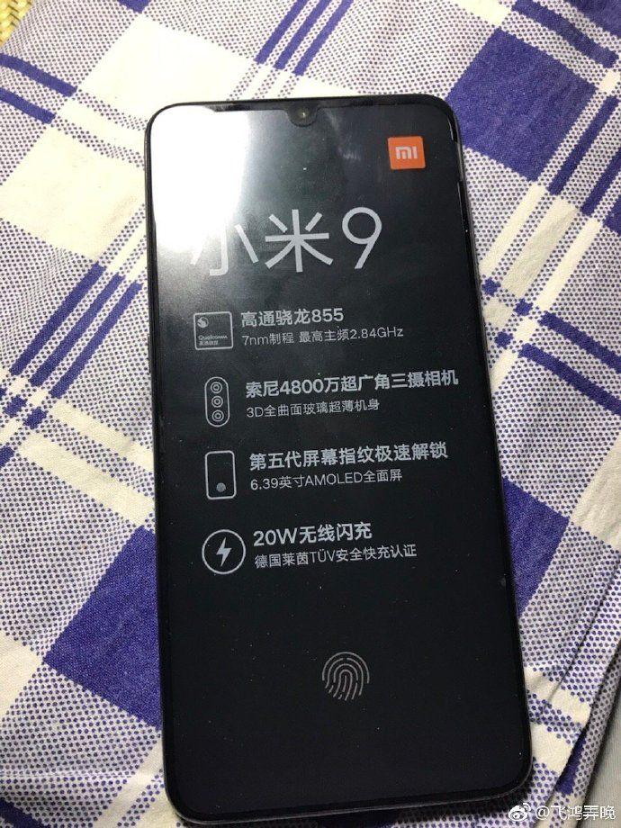 Фото бракованного Xiaomi Mi 9. Снимать при плохом освещении не рекомендуется (обновлено) – фото 1