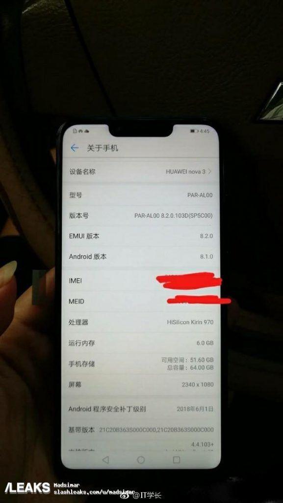 Фотография Huawei Nova 3 показала, какой чип достанется смартфону – фото 2