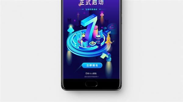Meizu объявила дату анонса Flyme 7 – фото 3