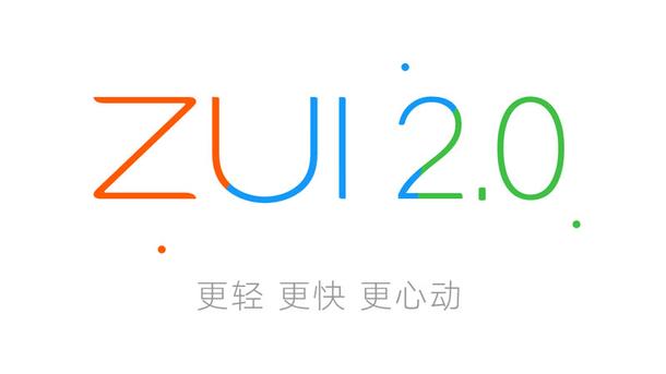ZUK ZUI 2.0 обещает увеличить тактовую частоту Snapdragon 820 – фото 1