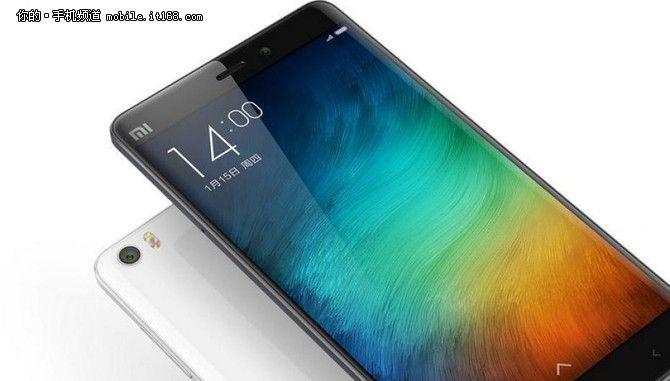 "Xiaomi Mi Pro (Phone Pro, Mi Note 2): 5.5"" OLED дисплей, камера как у Samsung Galaxy S7 и батарея на 3700 мАч – фото 1"