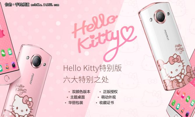 Камерофоны Meitu M6 и V4s с процессорами Helio P10 и Helio X10 представлены официально – фото 6