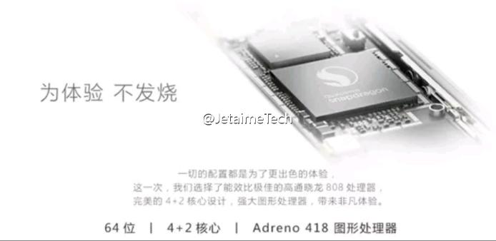 Smartisan T2 зовет на свою премьеру 29 декабря – фото 2