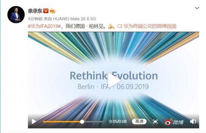 Kirin 990 представят раньше Huawei Mate 30
