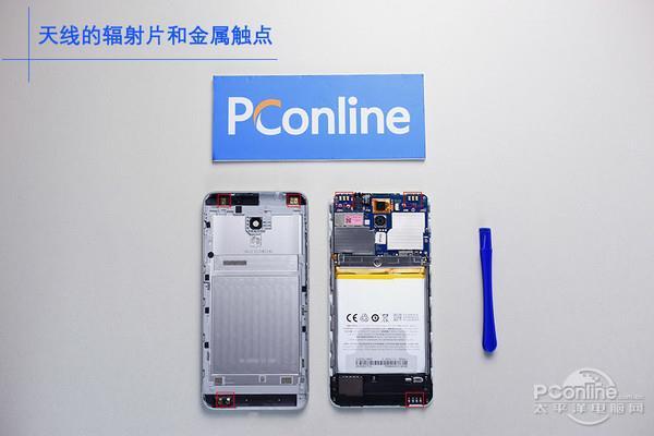 Загляните внутрь Meizu M5s – фото 4