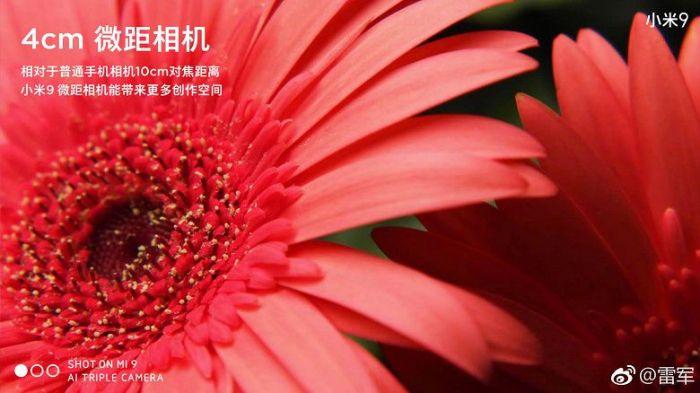 Xiaomi Mi 9: официальные характеристики камер и результаты AnTuTu – фото 3