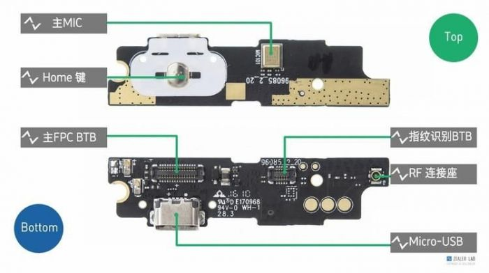 Meizu M3 Note: заглянем внутрь смартфона и узнаем о его компонентах – фото 12