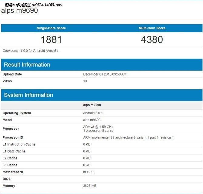 Флагман Meizu с чипом Exynos 8890 засветился в Geekbench – фото 2