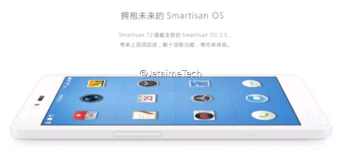 Smartisan T2 зовет на свою премьеру 29 декабря – фото 1