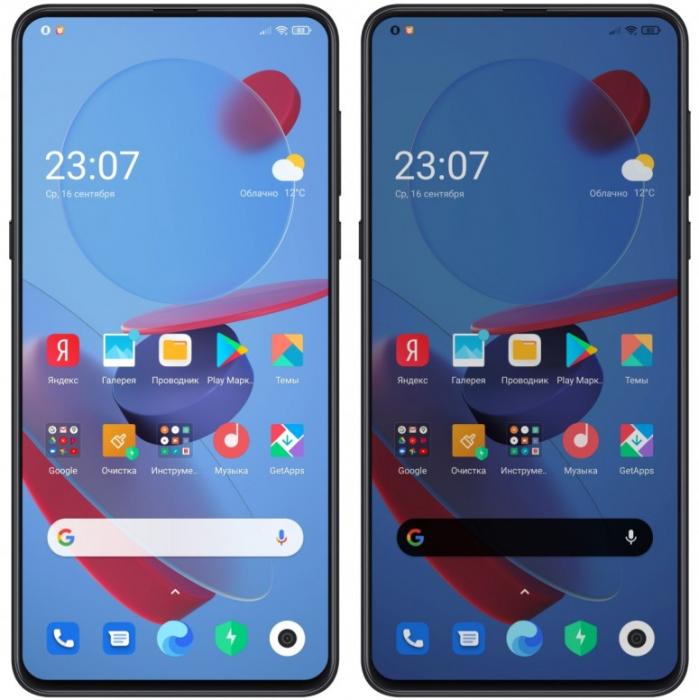 Опции темной темы Xiaomi