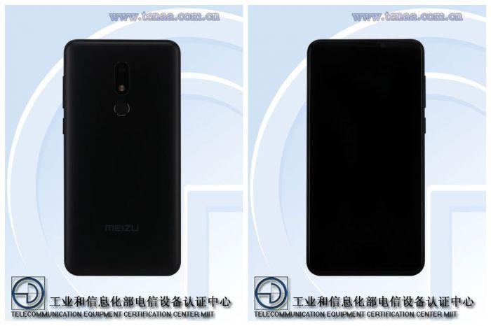Предполагаемый Meizu M8 замечен в TENAA – фото 1