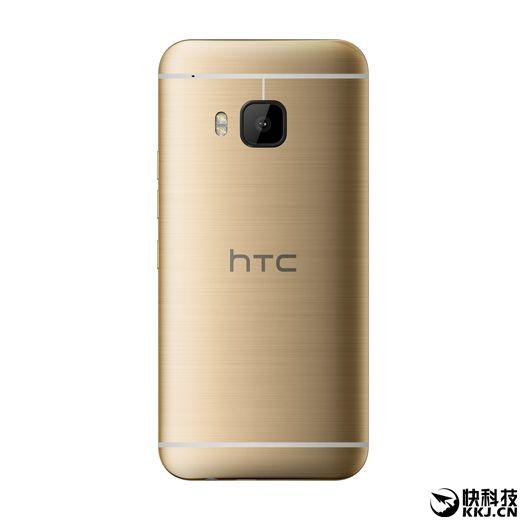 HTC One M9 Prime Camera Edition: основная камера на 13 Мп с OIS, Helio X10 и цена $416 – фото 1